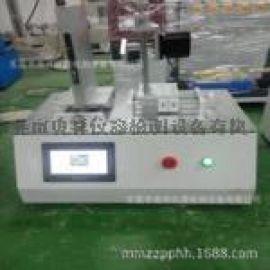 钥匙锁芯扭力试验机,机械锁寿命测试机