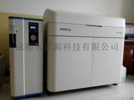 滨州纯水机设备ro反渗透膜性能原理介绍