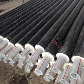 赤峰 鑫龙日升 聚氨酯温泉保温管DN450/478热力管道用聚氨酯保温钢管