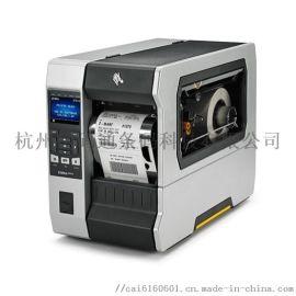 ZT610高精度標籤打印機