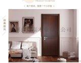尚品本色木門三居室內門實木複合臥室門