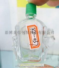 带盖风油精瓶 9ML 药水瓶 药瓶 扁瓶 小瓶