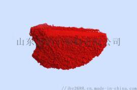 3110金光红C塑料着色用金光红