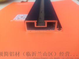铝合金家居装饰材料 极窄边门材料