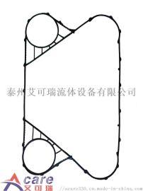 安培威APV J060板式换热器胶垫 密封垫片