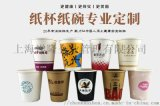 广州pla一次性纸杯厂家