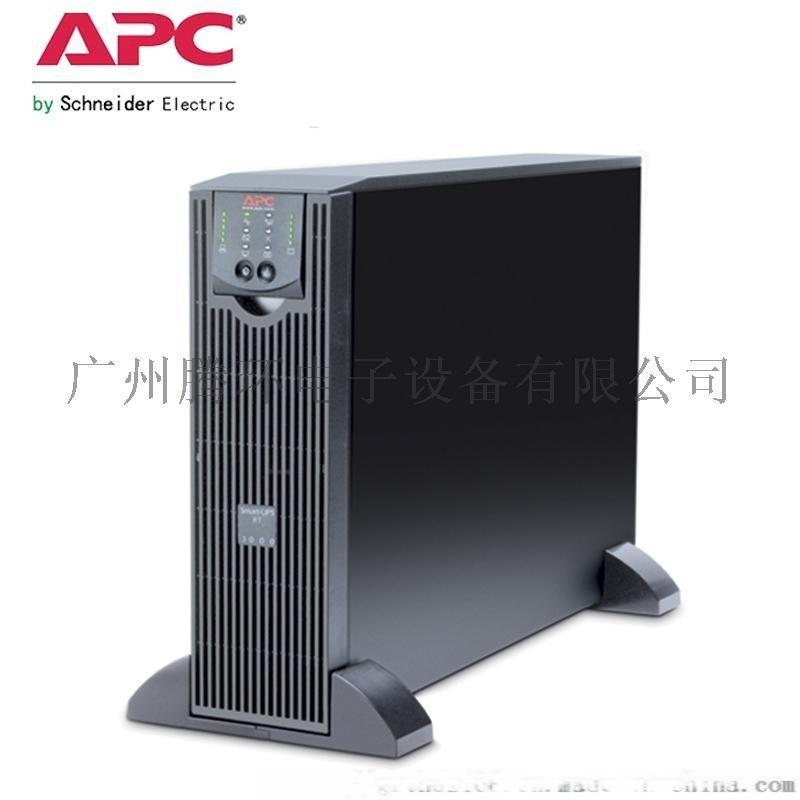 廣東UPS電源 施耐德APC 5K不間斷電源