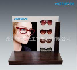 亚克力眼镜架 有机玻璃眼镜架 太阳眼镜展示架