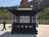 大型寺廟銅香爐定做廠家 鑄銅長方形方香爐廠家