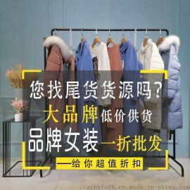 慕拉女装女式棉衣库存尾货服装折扣品牌女装爆款女装