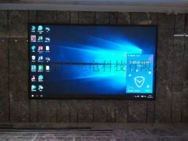 室内LED显示屏型号有哪些,怎么选择?