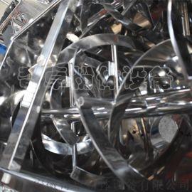 二氧化锰加工专用卧式螺带混合机,不锈钢混合机