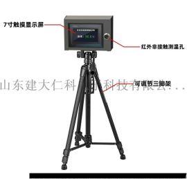 全自动红外测温仪