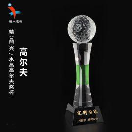 上海高爾夫球水晶獎杯 距離獎杯 淨杆獎杯