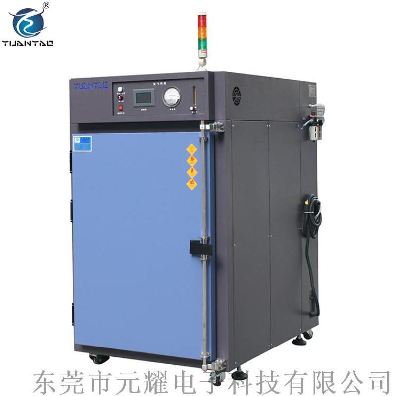 充氮烘箱YNO 广东充氮烘箱 充氮高温烘箱