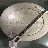 大尺寸200mm瓦形磁铁,圆形磁铁