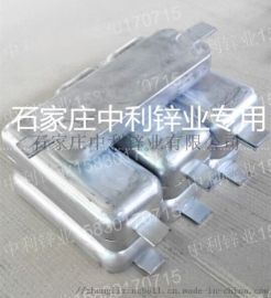 船用锌铝镉合金牺牲阳极中利锌铝镉合金生产厂家