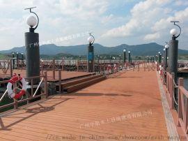 广州中航游艇码头工程-水上浮动娱乐项目设施