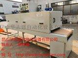华志恩HZE2020-5S型工业烤箱,隧道炉