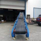 PVC食品用傳送帶 擋邊型散料輸送機qc