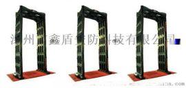 金属探测安检门XD-AJM4供应商