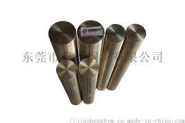Js944高导铜合金. 模具专用铍铜