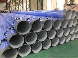 内外环氧涂塑钢管D377