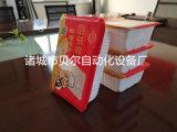 蔬菜水果氣調包裝,鎖鮮包裝,半自動盒式連續包裝機
