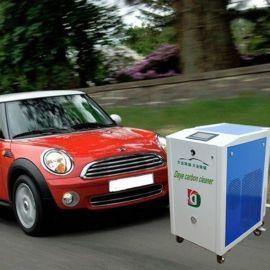 氢氧除碳机氢氧清洗机 大业牌氢氧发生器
