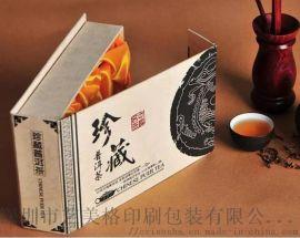 茶叶包装礼品盒