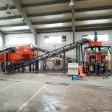 有机肥自动流水线设备 小型发酵设备 发酵床翻耙机有机肥设备