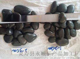 沈阳黑色鹅卵石直销 永顺黑色鹅卵石厂家