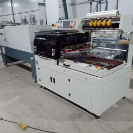 全自动套膜热收缩包装机 高速膜包机覆膜机