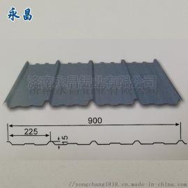 永昌铝业——3003铝锰合金900型瓦楞板