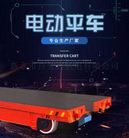 单激光焊接150吨摆渡轨道车 平板导轨车**度高