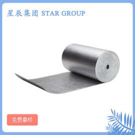 蒸汽管道保温材料 隔热保温铝箔反射层