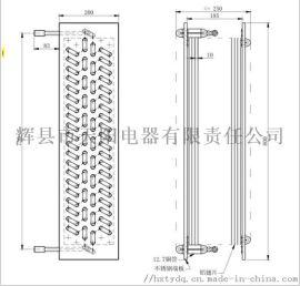 1.8米冷藏车蒸发器河南厂家生产可定制