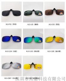 新款近视太阳眼镜夹片