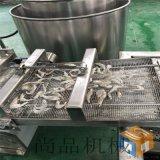 全自動大蝦上漿機 大蝦油炸機 大蝦上漿油炸線