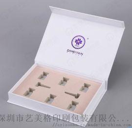 化妆精品礼盒印刷包装 翻盖书型盒订做