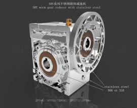 不锈钢蜗轮蜗杆减速机