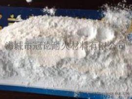 海城冠论 玻镁风管专用氧化镁