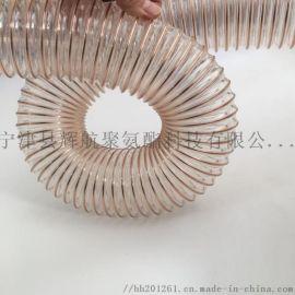 海阳压机落料管A抽锯末钢丝管透明纺纱厂吸尘管
