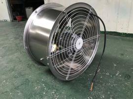 轴流风机厂家T40NO3.5轴流风机