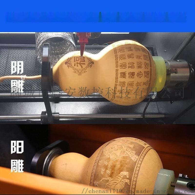 葫芦激光雕刻机 6040晨安激光电脑刻葫芦教程