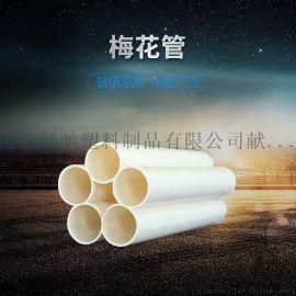 安徽安庆电力管厂家生产HDPE梅花管型号7孔