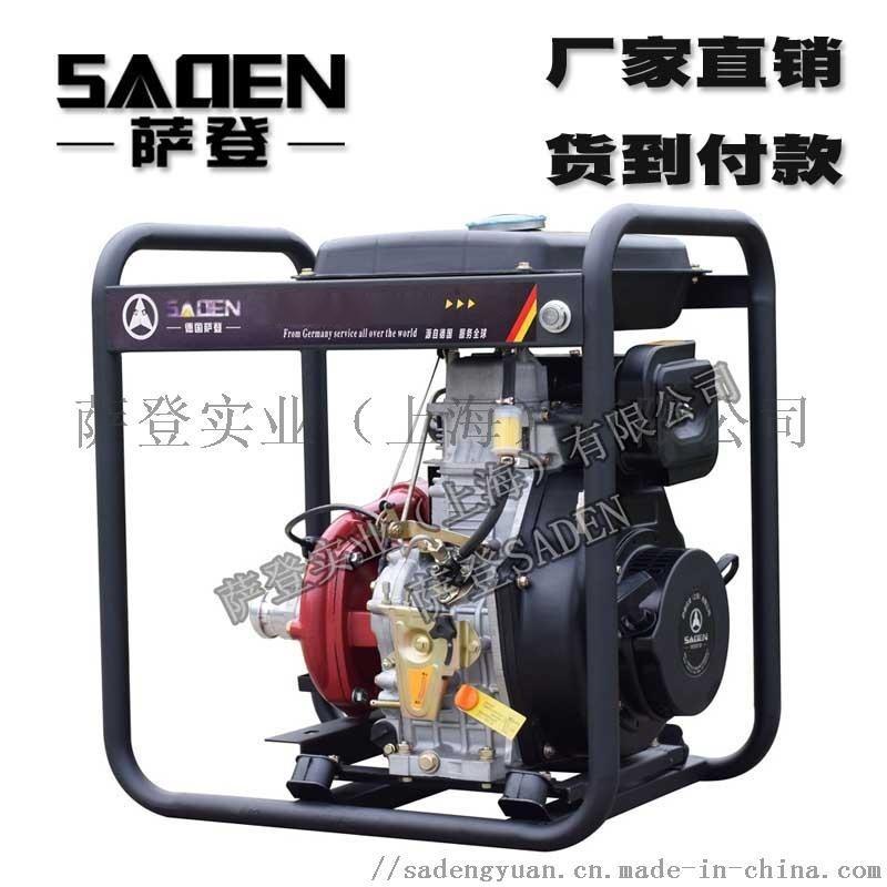 萨登2寸柴油自吸铁泵叶轮加大自吸泵农用灌溉