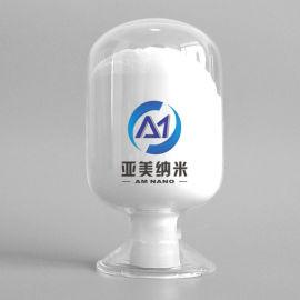 电池级纳米氧化镁,活性氧化镁导热填料,阻燃剂
