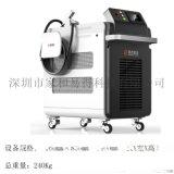 1000W鐳射焊接機 廠家直銷