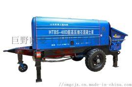 混凝土输送泵细石输送泵 山东欧曼40型细石输送泵